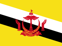 Flag: About Brunei