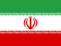 Flag: About Iran