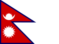 Flag: About Nepal