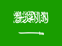 Flag: About Saudi Arabia